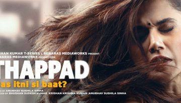 thappad-home-page-mobile